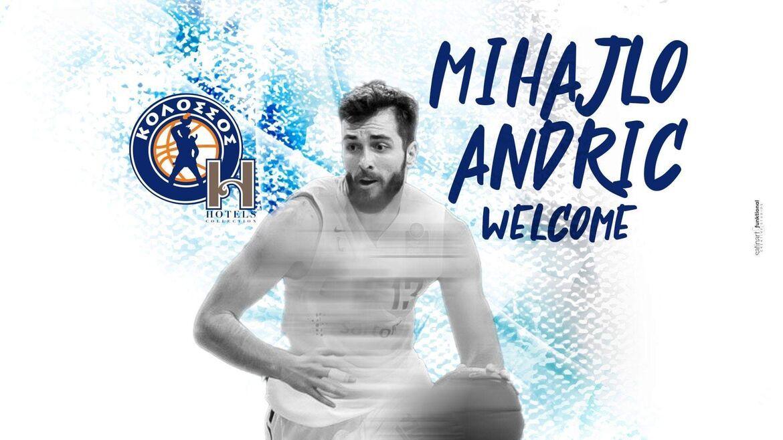 Συμφωνία με τον Μιχάιλο Άντριτς!
